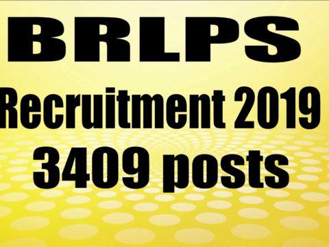 BRLPS recruitment 2019