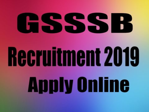 GSSSB Recruitment 2019