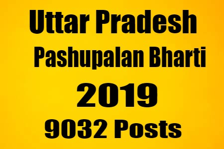 UP pashupalan vibhag recruitment 2019