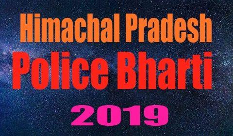 Himachal Pradesh Police Bharti 2019