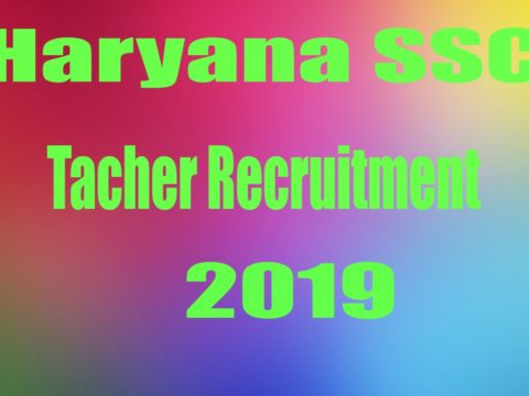 HSSC Sanskrit Teacher Recruitment 2019