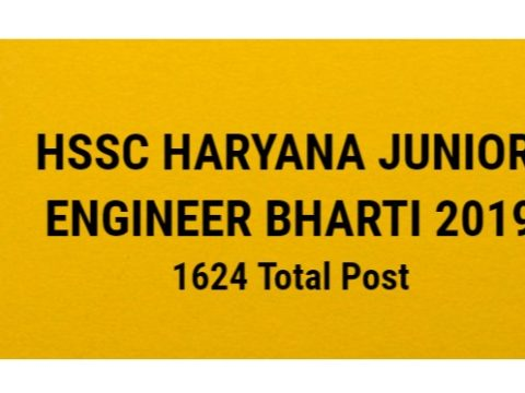 Haryana Junior Engineer Online Form 2019