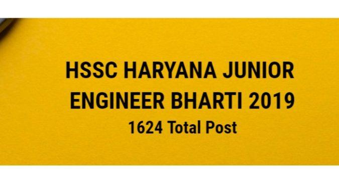 Haryana Junior Engineer Online Form 2019
