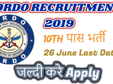 DRDO Online Application Form 2019