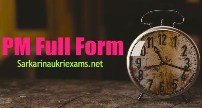 PM Full form