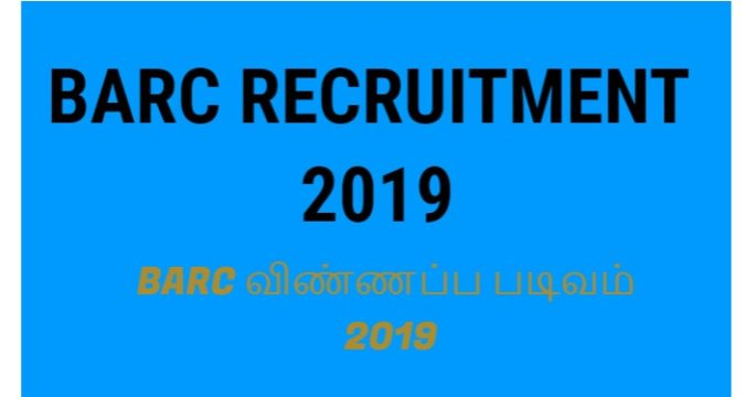 BARC Kalpakkam Recruitment 2019
