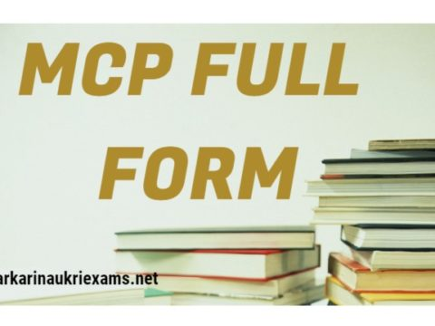MCP Full Form