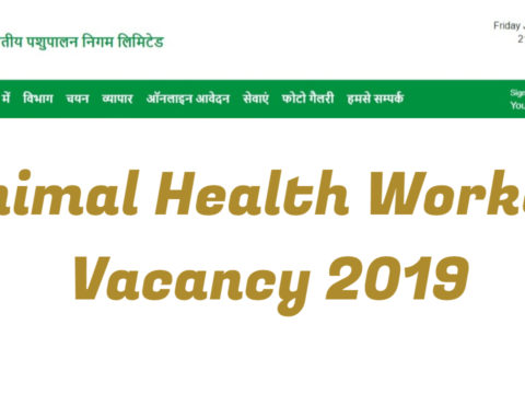 Animal Health Worker Vacancy 2019