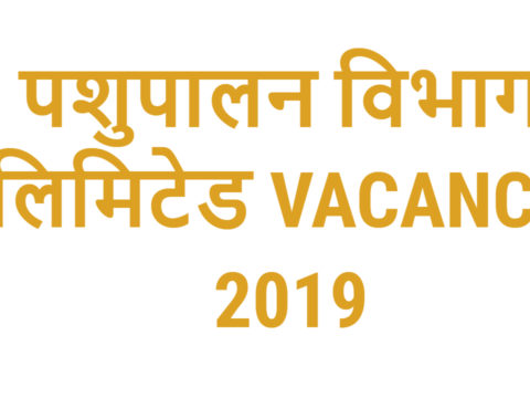 Bhartiya Pashupalan Vibhag Limited Vacancy 2019