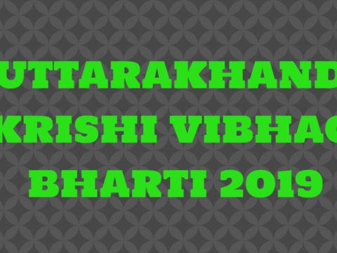 Krishi Vibhag bharti